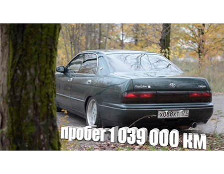 Тест драйв Toyota Crown